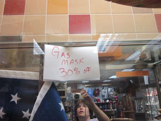 Gas Mask Sale!