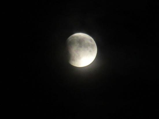 Lunar Eclipse Begins!