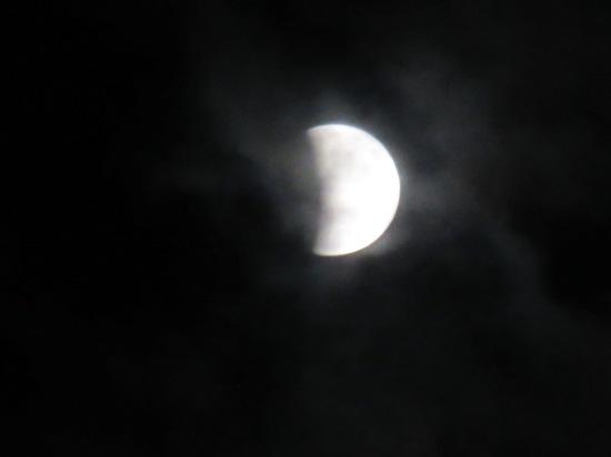 Lunar Eclipse continues!