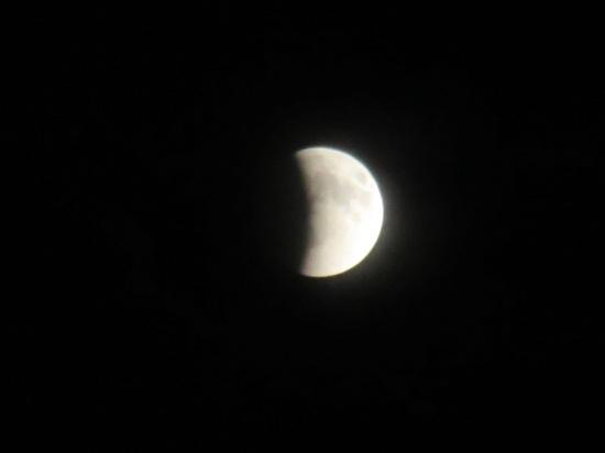 Lunar Eclipse!
