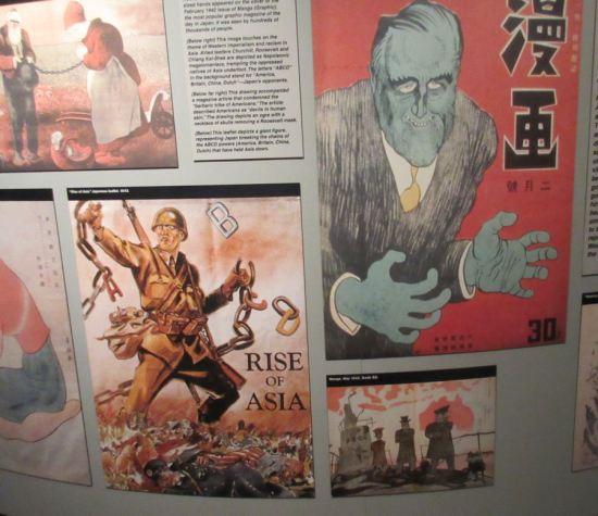 Japanese Propaganda!