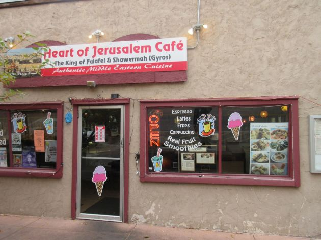 Heart of Jerusalem Cafe!