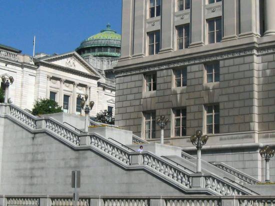 Pennsylvania State Capitol!