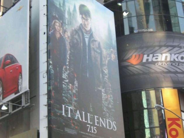 Deathly Hallows 2!