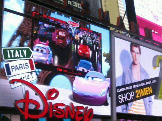 Disney Store!