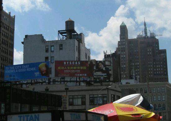 Billboards!