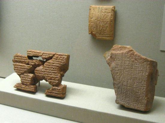 Cuneiform!