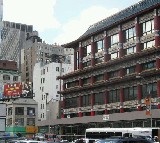 Pagoda Place!
