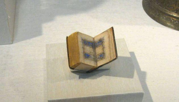 Tiny Koran.