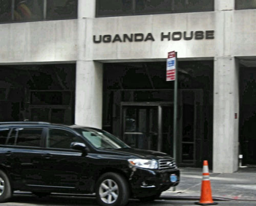 Uganda House!