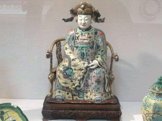 Chinese Figurine!