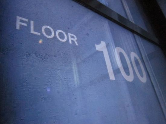 Floor 100!