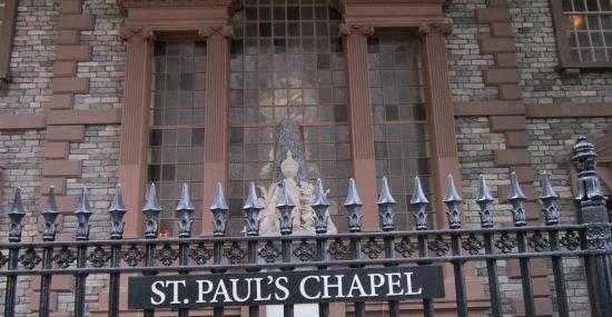 St. Paul's Fence!