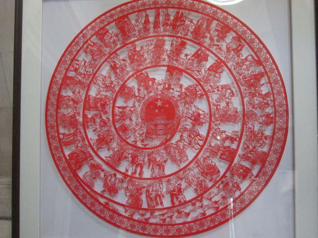 Chinese art!