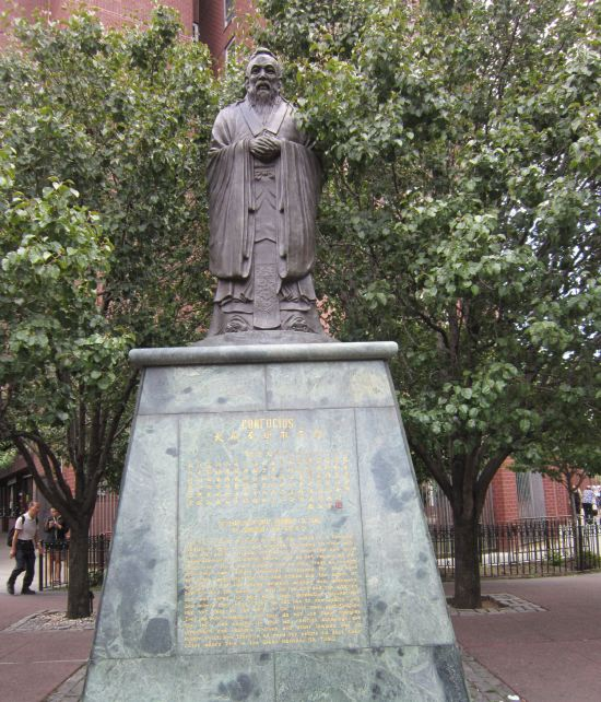 Confucius statue!