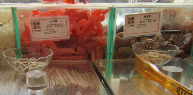 dried papaya and preserved fig!