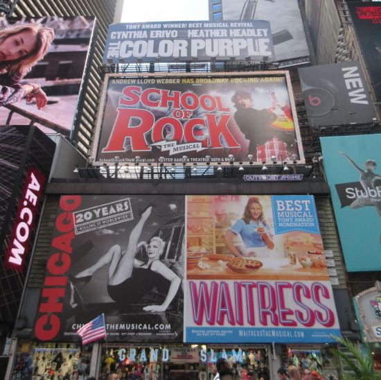 Times Square ads!