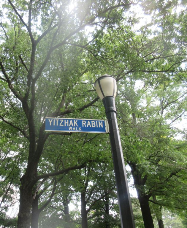 Yitzhak Rabin Walk!