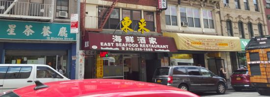 Chinatown Division Street!