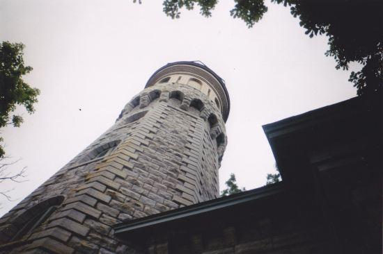 Niagara Tower!
