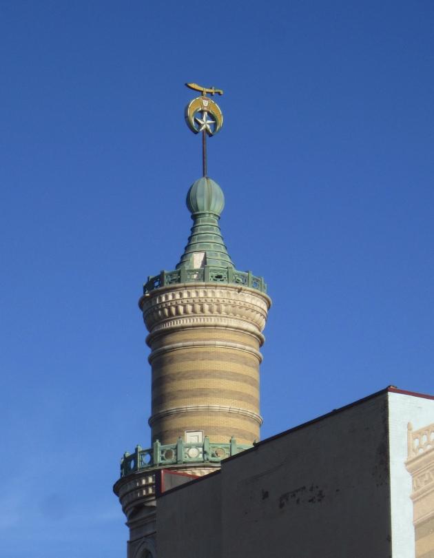 Minaret!