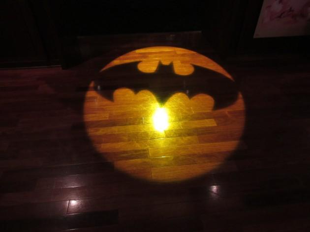 Bat-Signal!