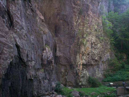 Natural Bridge Wall!