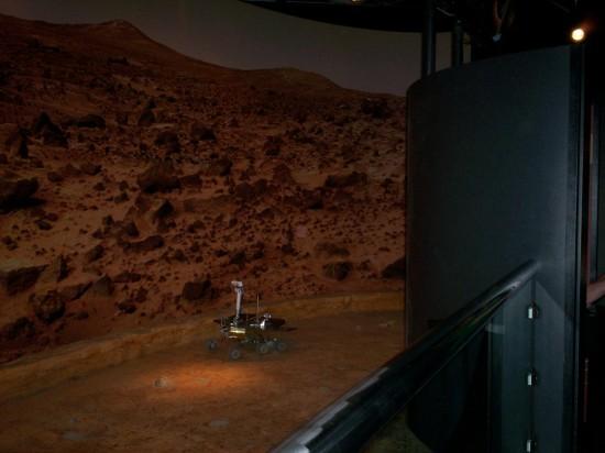 Mars Rover!