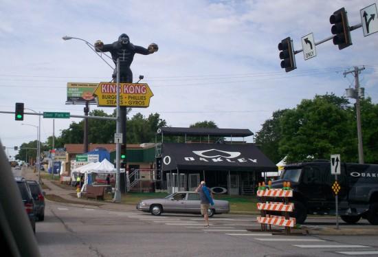 King Kong restaurant!