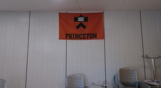 Princeton banner!