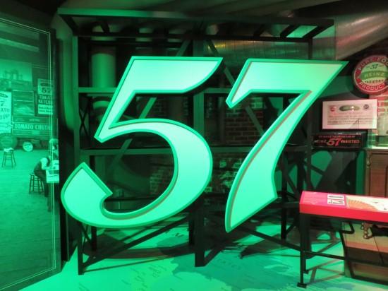 green giant 57!