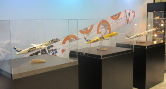 Ana Star Wars planes!