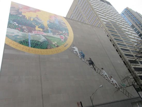Mag Mile Mural!