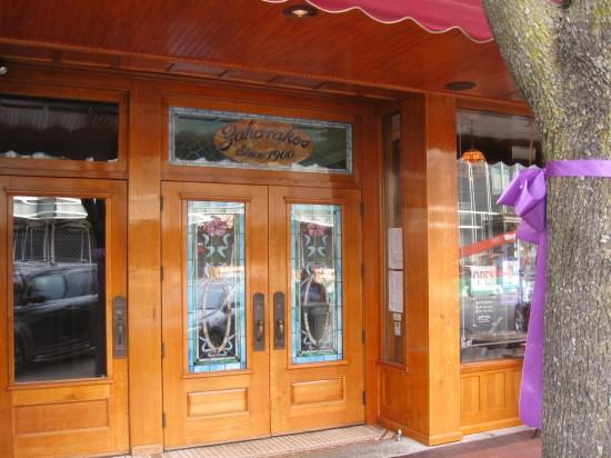 Zaharakos front doors!