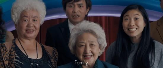 Farewell Family!