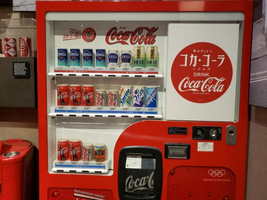 Coke machine elsewhere!