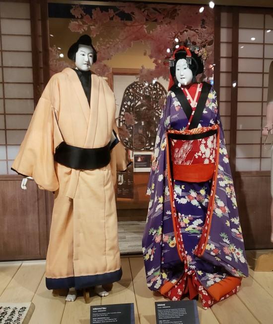 Hisamatsu and Osome!