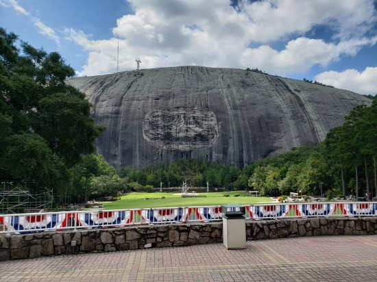 Stone Mountain Patio...
