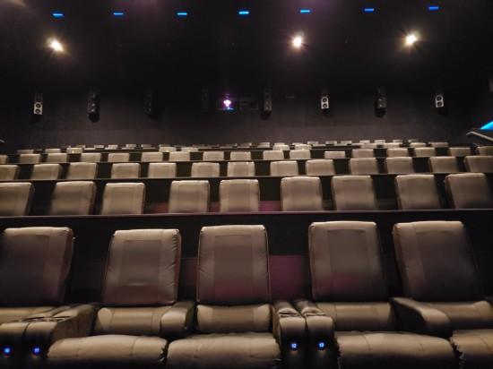 Dolby Cinema!