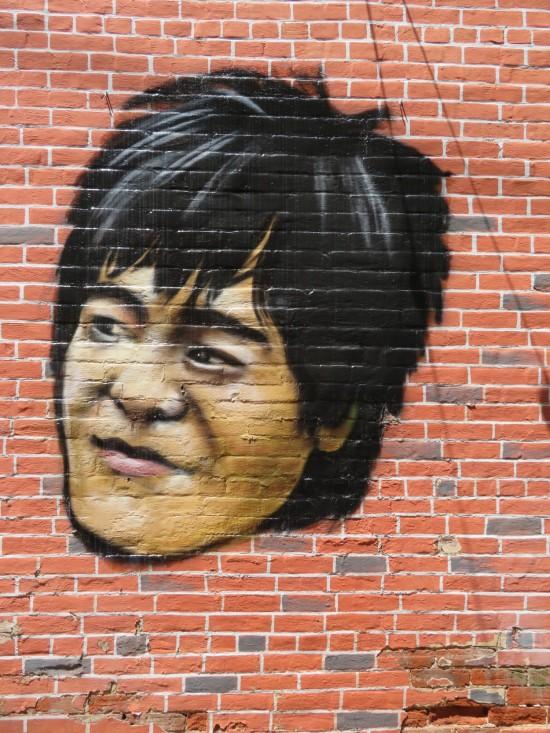 Brick Bruce Lee!