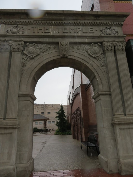 Danville Illinois arch.