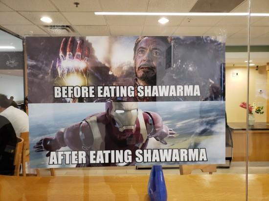 Shawarma poster!